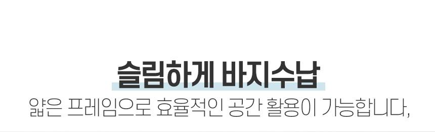 멀티코팅 바지걸이 10P - 홈앤하우스, 11,300원, 행거/드레스룸/옷걸이, 바지걸이