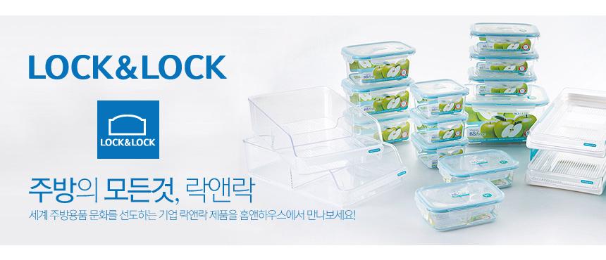 락앤락글라스 햇쌀밥용기 320ml 3개세트 - 홈앤하우스, 9,900원, 밀폐용기, 반찬/밀폐용기